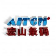 广州宏山自动识别技术有限公司的形象照片
