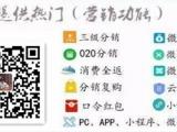 Y-pay商城系统软件开发