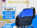 蜀路K530全自动工业无线超市食堂保洁用拖地机商场用