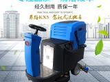 蜀路KX5单刷洗地机商场火车站地下车库用洗地机