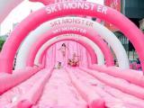 粉红色大型滑梯出租粉滑全城—超级城市滑道租赁