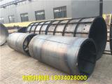 检查井钢模具定制规律 检查井钢模具常规