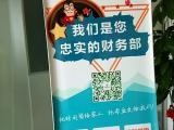 深圳注册公司,记账报税,工商变更,工商注销,食品经营许可证