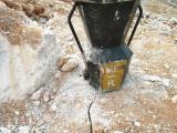 坚硬石头分解好用的设备岩石劈裂机
