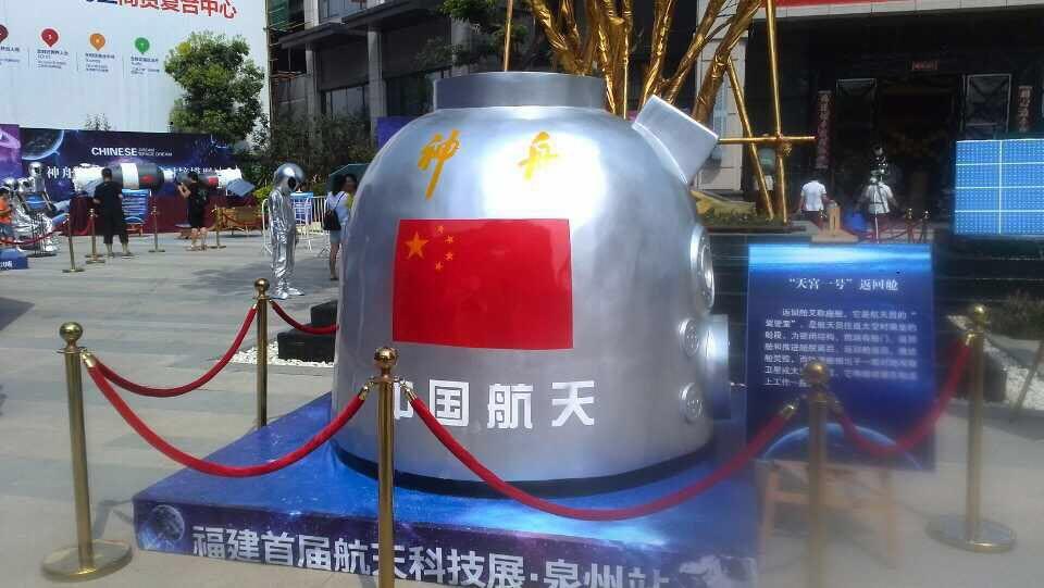 航天展览道具出租长征火箭卫星模型出租出售