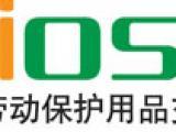 2019第98届中国劳动保护用品交易会-上海劳保展