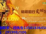 2019上海劳保服装展-工装面辅料展