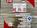 水性凹版油墨适用于PVC/PE/pet印刷