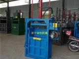 30吨液压打包机厂家  编织袋手动立式打包机