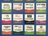 2019年日本东京电子配件及汽车电子技术展览会