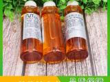 QX-2植物祛痘素广州供应商 专业植物提取液批发