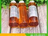 广州QX-2植物祛痘素现货供应 专业批发化妆品原料
