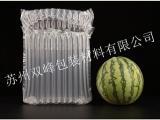 双峰包装缓冲气柱袋 水果气柱袋哪里产的气柱袋