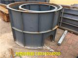 检查井钢模具范围广 检查井钢模具生产能力