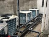 老年公寓15吨20匹空气能热泵热水工程