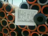 合金高压锅炉管现货销售