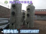 喷淋塔废气处理设备净化除臭器处理环保水淋塔pp喷淋净化塔
