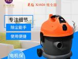 蜀路X1020家用小型吸尘器地毯地板用便携式吸尘器