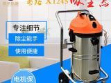 蜀路X1245真空工业吸尘器仓库工厂吸油吸水吸灰尘用吸尘机