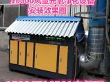 10000风量光氧净化器结构图