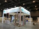 浙屹展览展会搭建、展台搭建公司活动展厅展览展示制作