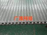 宁津县厂家直销花生清洗机304不锈钢链板|牛奶杀菌机板链