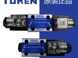 台湾油研EBG-03-C-60T比例溢流阀