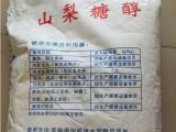 山梨糖醇生产厂家 固体结晶山梨糖醇厂家