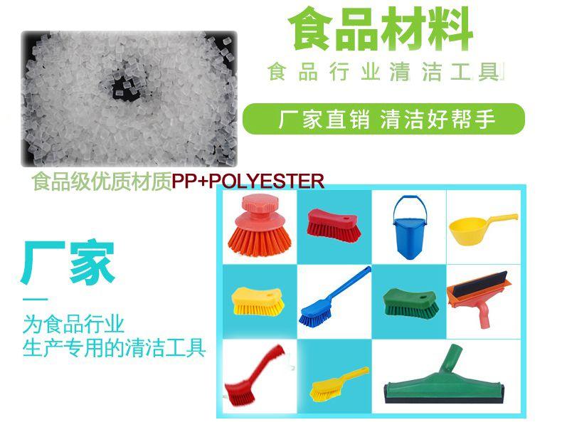 食品厂清洁工具 不掉毛刷子示例图1