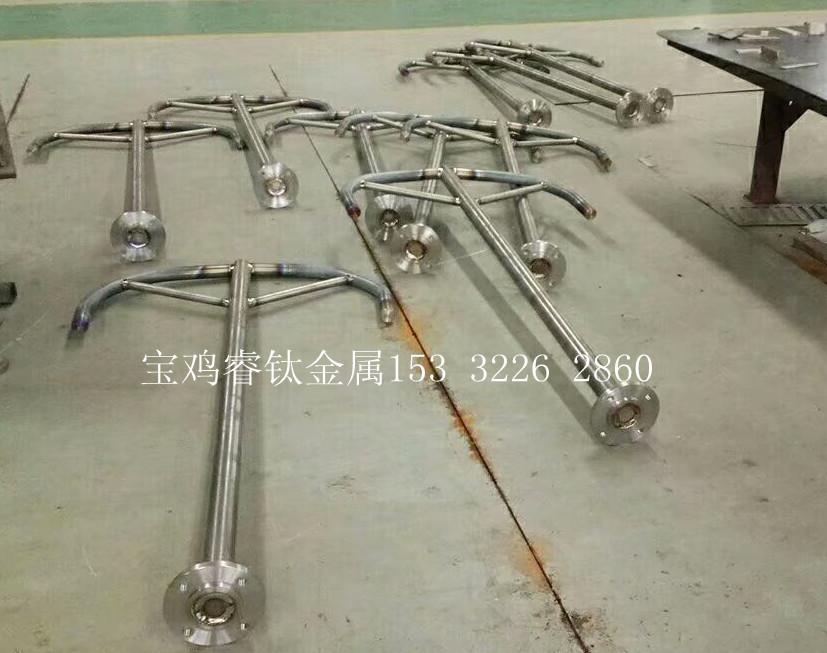 反应釜钛搅拌器,钛搅拌杆,钛搅拌