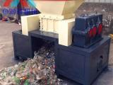 环保塑料袋撕碎机厂家直销  塑料袋无害化处理