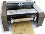 美松封面打印机,热转印机,卷宗档案封面打印机,数据库打印