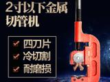 四刀片式割刀  大口径钢管割刀 优选 郑州巨鲸只售正品
