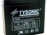 TysonicBatteryTysonic蓄电池-AIT仪器