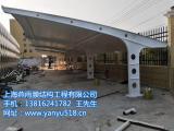 定制泗泾镇小区停车棚 别墅膜结构停车篷 私家车挡雨棚定做