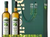 欧丽薇兰橄榄油批发,欧丽薇兰Olivoila橄榄油,欧丽薇兰