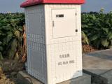 智能灌溉控制系统之水电双计水价改革方案