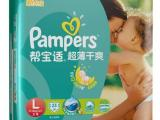 超市塑料袋垃圾袋背心袋印刷水性油墨具有MSDS报告