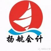 益阳市朝阳扬航教育咨询服务有限公司的形象照片
