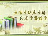 北京教育培训中心转让  培训机构整体转