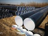 Q345B直缝钢管地下30米打桩材质
