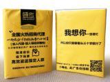 广州嗨传广告纸巾定制,专业做广告的企业,免费设计包派发