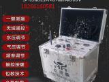 众泰鼎高周波脉冲水管管道清洗仪器设备生产厂家