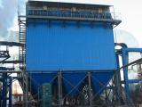 专业定制脉冲布袋除尘器生产厂家 瑞江环保质量保证