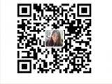 粉象生活app开发