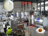 酸奶设备|酸奶生产线生产厂家
