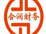 珠海公司注册公司注销公司快速珠海公司注册公司注销公司
