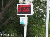 泉州建筑工地环境监控设备安装/泉州扬尘在线监测系统销售厂家
