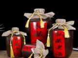 仿古陶瓷空酒瓶 景德镇1斤5斤装私藏老酒瓶 散装密封酒瓶批发