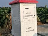 农业水价综合改革灌溉信息化管理系统